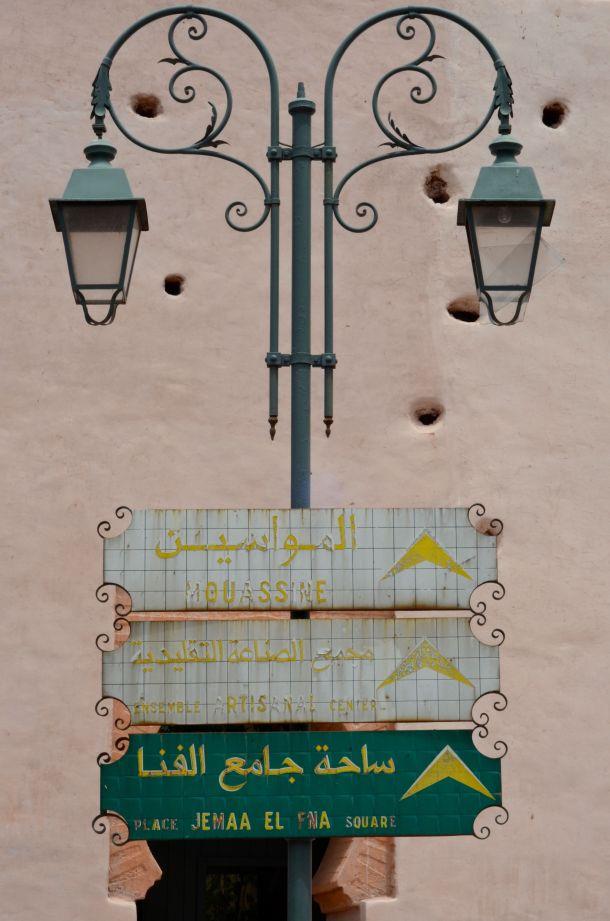 exploring_marrakech_26