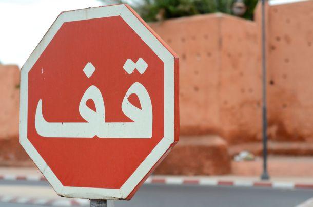 exploring_marrakech_28