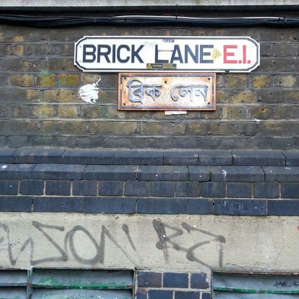 Wander in East London - 11