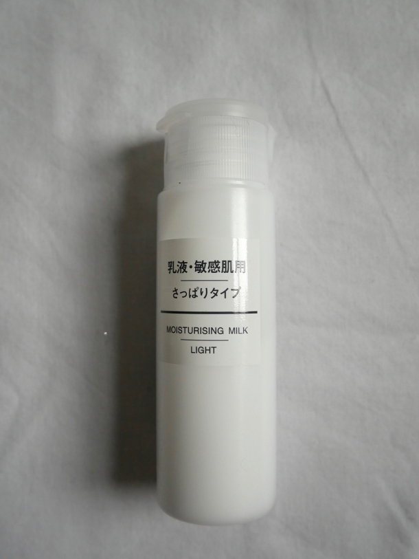 Call Me Katie Beauty Best Cult Skin Care from Japan - 7