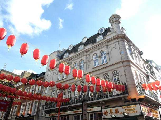Call Me Katie - What I Wore - Celebrating Chinese New Year in China Town London - 1